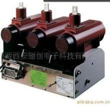 供应VCX-12KV高压真空接触器批发