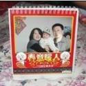 南宁良庆区2014台历制作图片