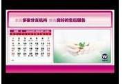 南宁西乡塘2014台历供应图片