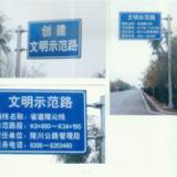 供应宁夏石嘴山标牌减速带汽车反光标识18695281944