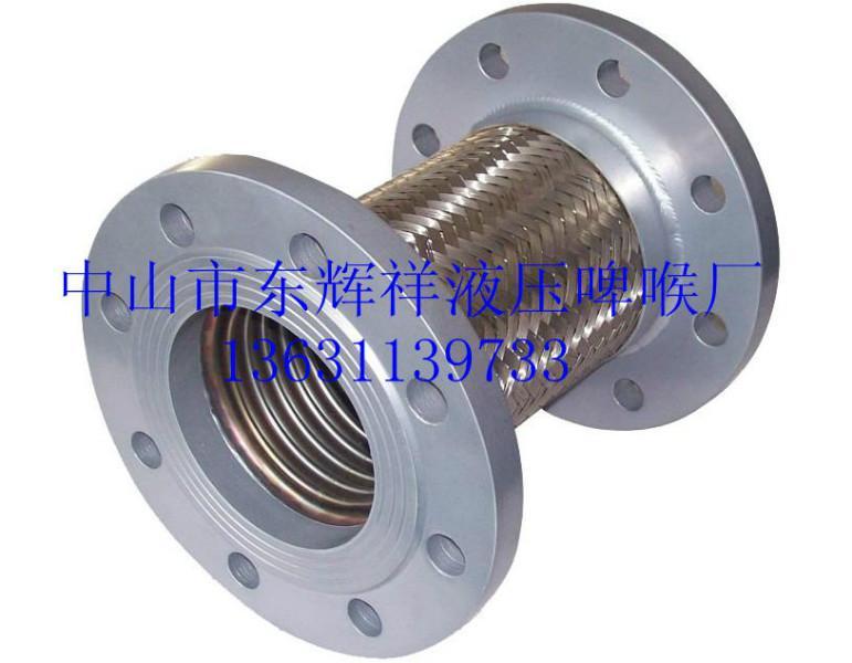 供应法兰金属软管、法兰连接金属软管、304金属软管连接