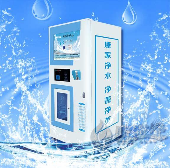自动售水机代理加盟_自动售水机代理加盟供货