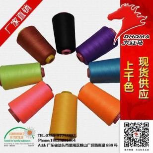 203缝纫线涤纶涤纶线生产厂家厂家图片