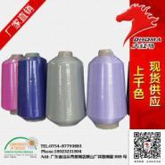 20D低弹丝150d涤纶丝价格厂家图片