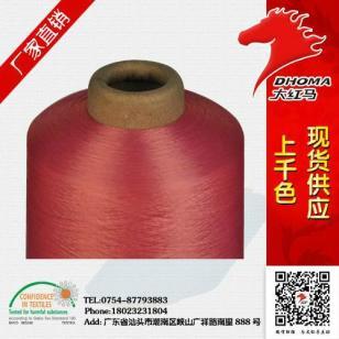 100D/36F网络丝织带丝涤纶纱图片