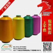 150D/36F涤纶低弹涤纶丝图片