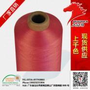 150D涤纶低弹丝75d涤纶dty织唛材料图片