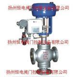 供应HMT/HDT三通合(分)流量调节阀