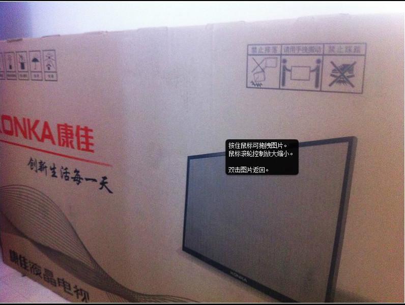 康佳官网商�_康佳_康佳供货商_供应konka/康佳konka/康佳 led42m