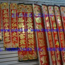 供应菏泽1.1至4米规格对联厂家批发....