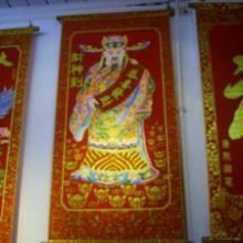 供应内蒙古包头PVC财神挂画对联批发批发