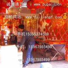 供应长沙出版物交易中心