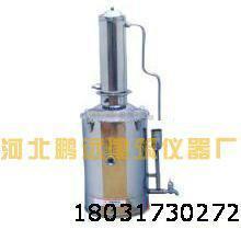 供应湖南电热蒸馏水机厂家电话15028650947/电热蒸馏水机批发图片