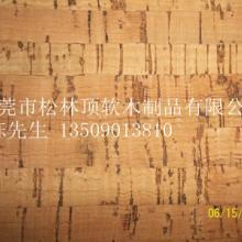供应软木墙板920620mm,3MM软木背景墙板