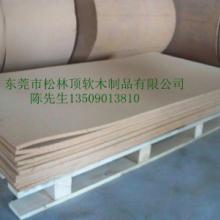 供应韶关软木板材