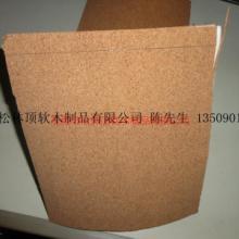 供应1.5MM15MM15MM+1MM软木玻璃垫