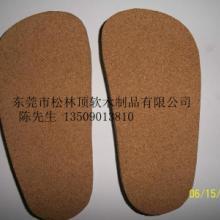供应软木鞋材