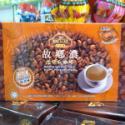 马来西亚故乡浓怡保白咖啡榛果味图片