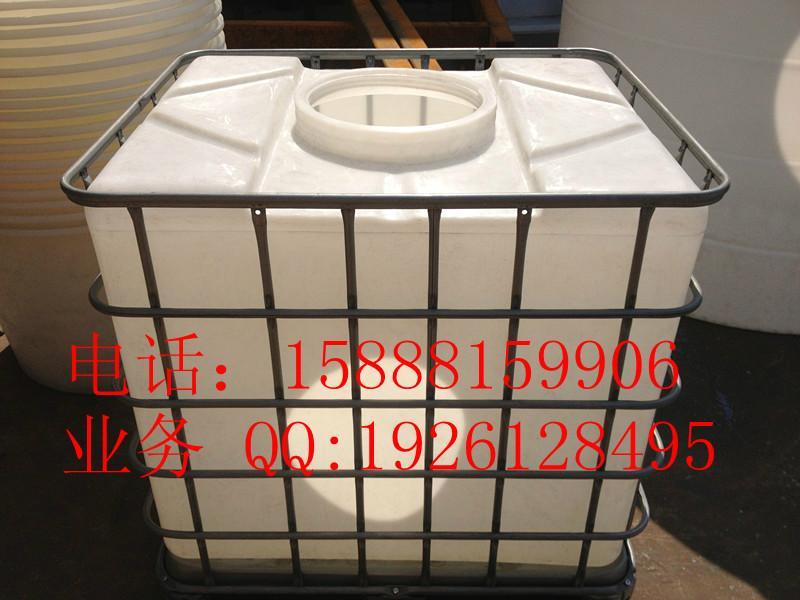 供应塑料桶储罐1吨1立方1000L周转箱