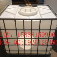 塑料桶储罐1吨1立方1000L周转箱图片