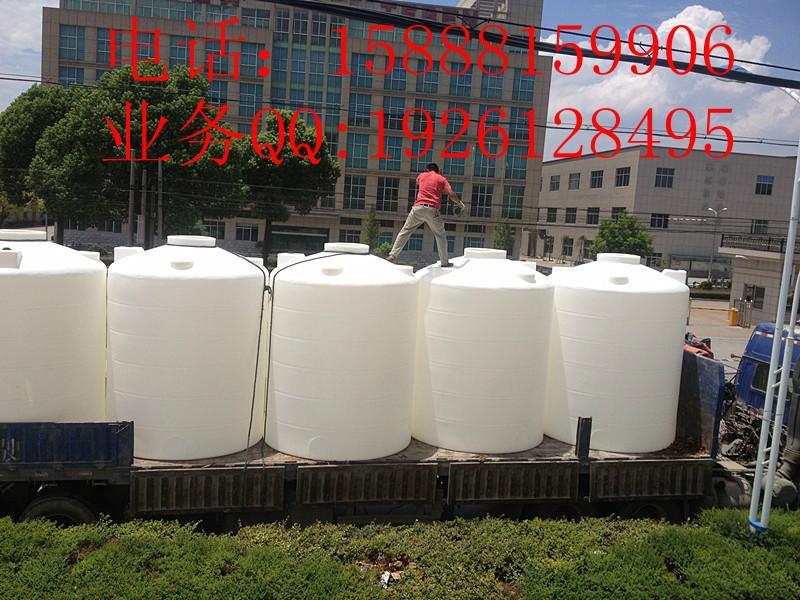 供应龙泉市塑料桶10000L水箱10立方储罐