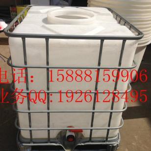 南宁IBC周转箱1吨1立方1000L塑料桶图片