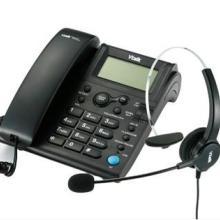 供应HF750电话机配耳机