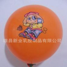 供应新业乳胶气球使用天然乳胶批发
