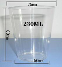 供应塑料杯模具加工塑料杯设计