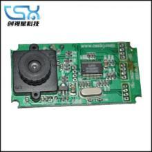 工业USB摄像头模组高拍仪模组200万像素支持模组二次开发批发