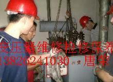 供应高压电力变压器大修维修/专业高压电力变压器大修维修项目批发