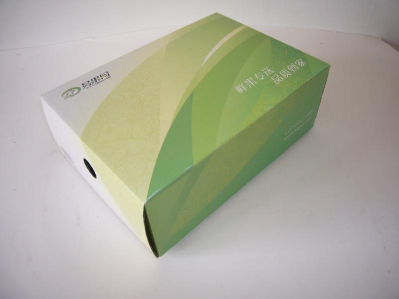 供应北京大兴纸箱厂纸箱包装纸箱价格搬家用纸箱买纸箱定做纸箱