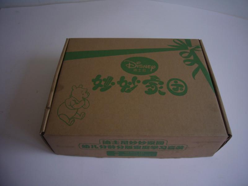 供应瓦楞纸箱牛皮纸箱物流纸箱