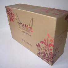 供应工业用纸箱,北京纸箱加工厂,北京优质纸箱批发