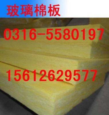 防火离心玻璃棉板图片/防火离心玻璃棉板样板图 (2)