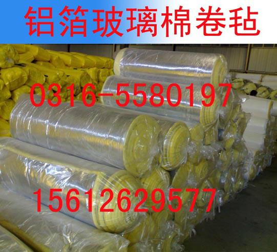 吉林长春保温棉厂家毡吉林长春玻璃丝棉,吉林长春玻璃棉价格