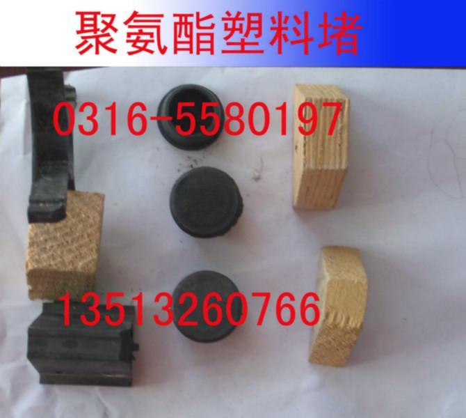 管道木支架、管道垫木(保温、保冷