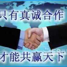 供应邯郸到济南物流专线  邯郸到济南物流公司图片