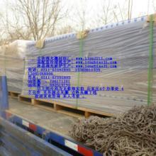 供应20线光栅板 徐州立体画光栅板 20线光栅板 淮安立体画光栅板材料厂 3D画10线光栅板图片