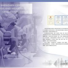 供应元素分析元素测试化学测试批发