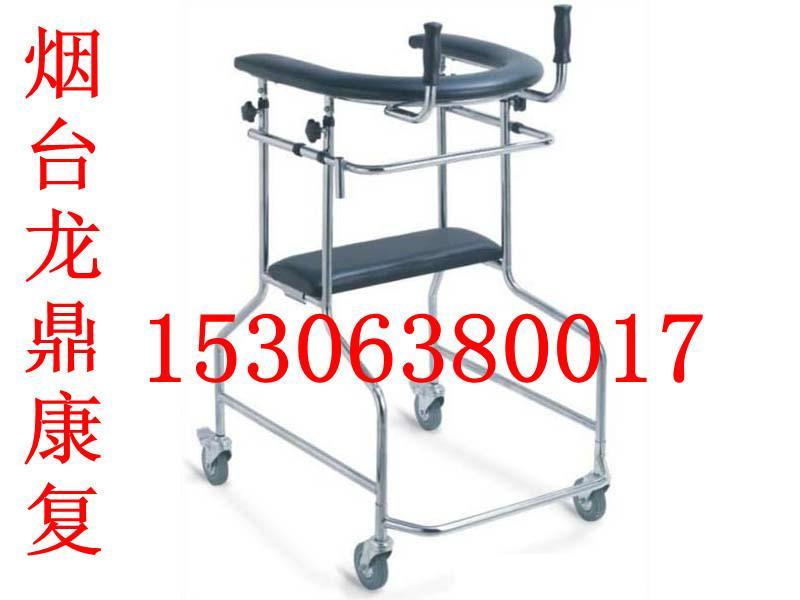 供应烟台偏瘫康复助行器/烟台脑出血康复学步车/烟台半身不遂康复助步器