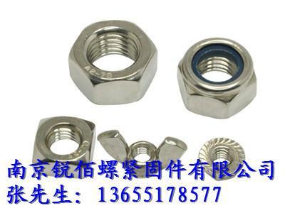 供应尼龙锁紧螺母 DIN985 A2-70