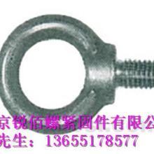 供应吊环螺栓/碳钢吊环批发