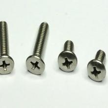 供应十字盘头机螺钉/不锈钢机螺钉