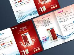 供应精装册光盘册宣传册通讯手册请柬贺卡台历挂历印刷策划定做多少价位批发
