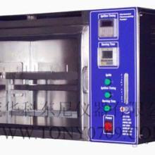 供应HTB-004水平燃烧测试仪纺织仪器批发