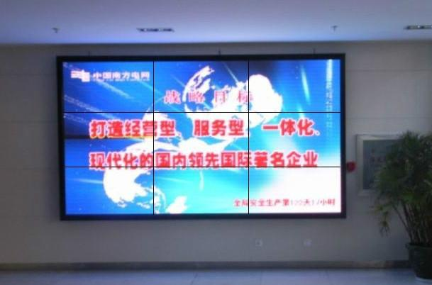 供应江苏大屏幕