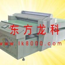 金属打印机多少钱