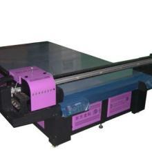 金属打印机多少钱一台