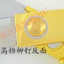 供应镀金合金裁缝剪8寸9.5寸10寸